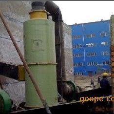 邯郸大型燃煤锅炉消烟除尘设备--玻璃钢脱硫除尘器