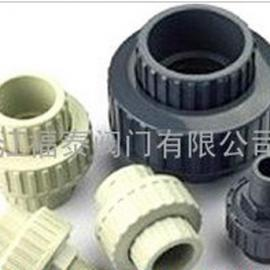 PVC塑料双由令/双活接