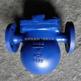 FT14H杠杆浮球式疏水阀