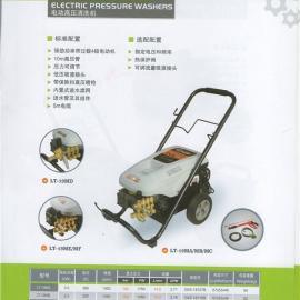 绿田LT-19MA垃圾压缩中转站 填埋厂 高压清洗机