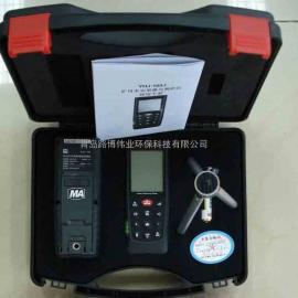 救护大队用带蓝牙YHJ-100J矿用本安型激光测距仪