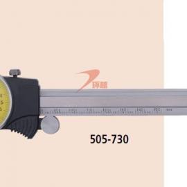 三丰带表卡尺505-730 0-150*0.02mm
