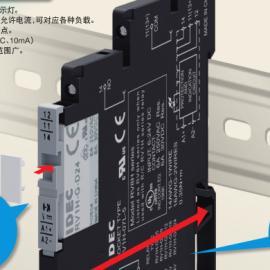 上海 和泉继电器RU2S-C-A220小型