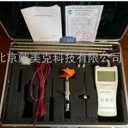 LS1206B型旋桨式流速仪(带省级计量证书)流速测算仪