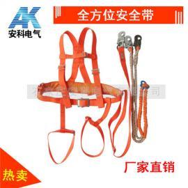 五点式安全带 电工安全带
