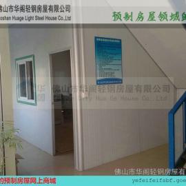 东莞玻璃棉板房,诚意为东莞客户提供活动板房,价格合适。