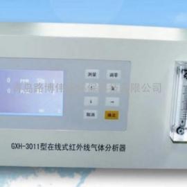 供应多种气体GXH-3011在线式红外气体分析仪