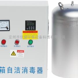 河北优威环保厂家直供北京市WTS-2A水箱自洁消毒器