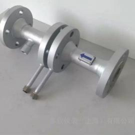 直焊式蒸汽孔板流量计
