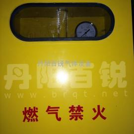 燃气气源接头箱气源供气箱气源配气箱