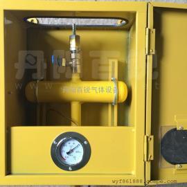 厂房车间燃气供气箱