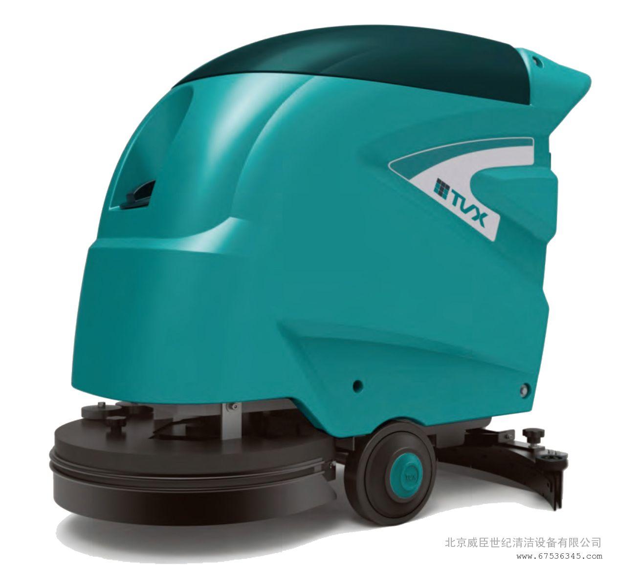 VESANT80手推式电瓶洗地机