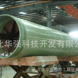 玻璃钢污水管道厂家