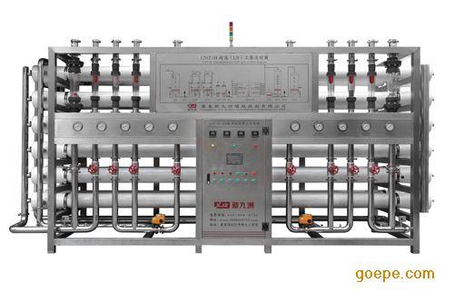 苏打水设备|弱碱水设备生产线水处理设备