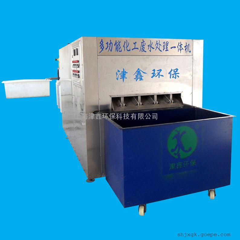 厢式移动超磁煤矿污水处理成套设备