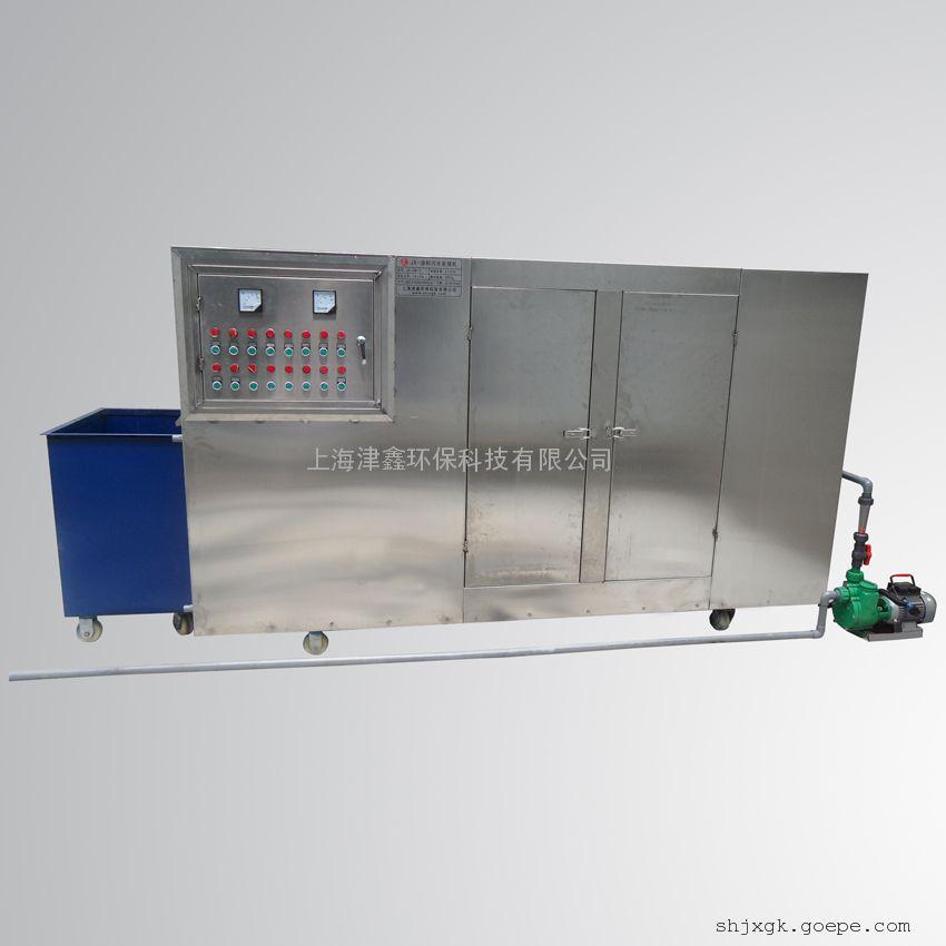 移动超磁煤矿污水处理设备