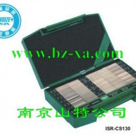 INSIZE英示粗糙度对比样块ISR-CS130(铰削)