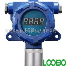 信号输出固表LB-BD固定式甲醛(CH2O)探测器