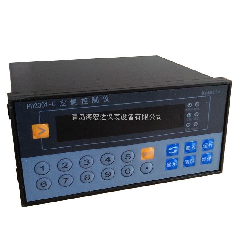 山东东营油田定量装车控制仪|一卡通定量控制仪