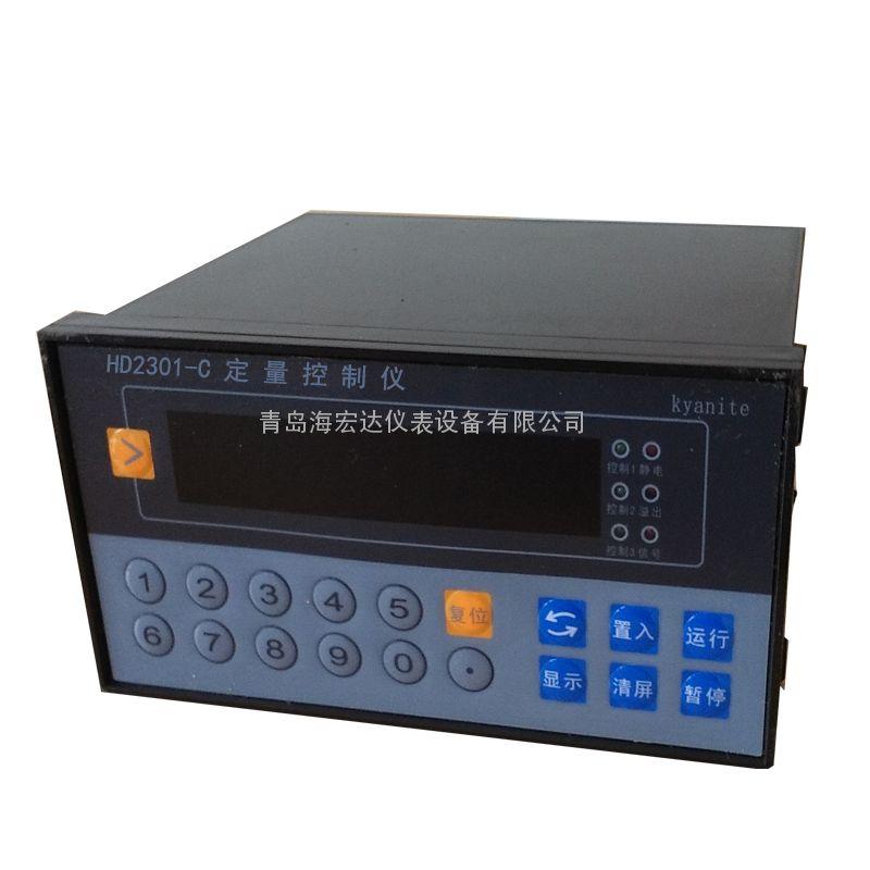 浙江杭州甲醇定量控制系统|定量装车系统