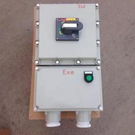 BDZ52-200A/3P+N+PE防爆断路器