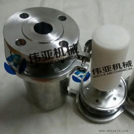 卫生级法兰呼吸器,304空气过滤器,蒸汽过滤器