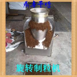 鼎卓热销速溶茶制粒机/速溶茶颗粒机批发