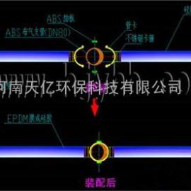 东营可提升曝气管厂家,三元乙丙橡胶曝气管