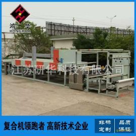 厂家专业定制鸿华砂纸复合机(研磨纸复合机)