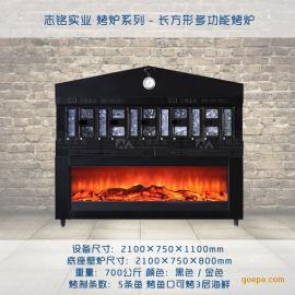 志铭实业大型烤鱼炉厂家,长方形烤鱼炉