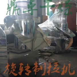 厂家直销宠物饲料制粒机/宠物饲料颗粒机批发
