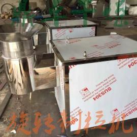 厂家直销鱼饲料颗粒机、观赏鱼饲料制粒机