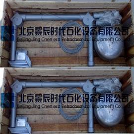 UFZ浮标液位计 钢带浮子液位计 油库酸碱罐水箱浮标液位计