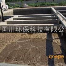三门峡养殖厂污水处理设备无人值守