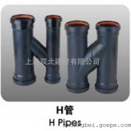 厂家供应 建筑用聚乙烯HDPE柔性承插连接H管