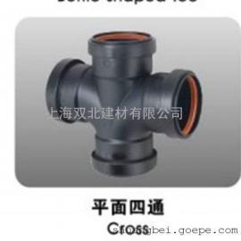 平面四通 厂家供应聚乙烯HDPE柔性承插连接