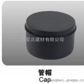 管帽 建筑用聚乙烯HDPE排水系统 柔性承插连接厂家供应