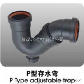 P型存水弯 建筑用聚乙烯HDPE排水系统柔性承插连接