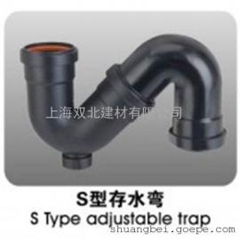 s型存水弯 建筑用聚乙烯HDPE排水管道柔性承插连接