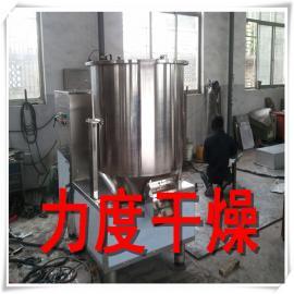 三聚磷酸钠专用ZGH型立式高速混合机