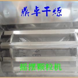 鼎卓热销鸟饲料制粒机/鸟饲料颗粒制粒设备价格