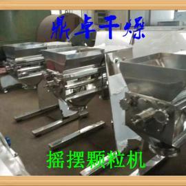 鼎卓热销小鸡、小鸭饲料颗粒制粒机/小颗粒专用不锈钢设备