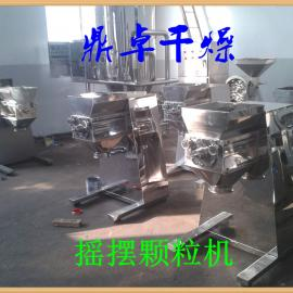 鼎卓热销苦荞茶颗粒机/新型YK-160挤压式苦荞茶制粒机