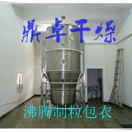 颗粒专用高效沸腾干燥机工艺流程/湿法制粒、无粉尘飞扬