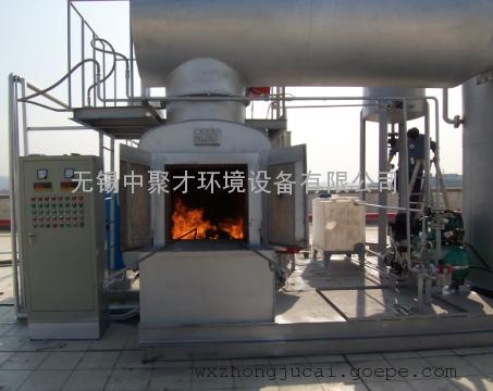 固体液体焚烧炉