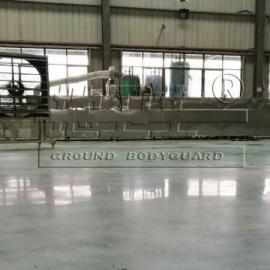 供应四川地卫士水性环保水泥硬化剂 坚硬 耐磨