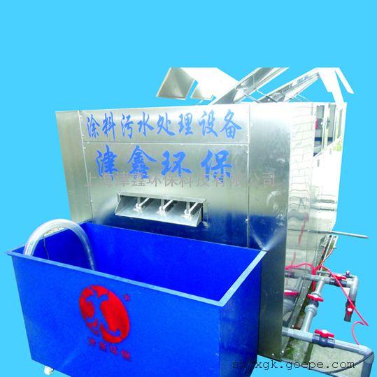 超磁分离养殖污水处理设备
