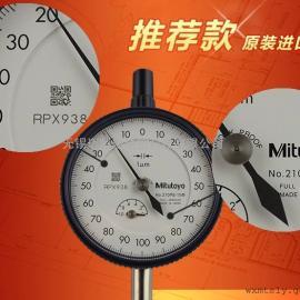 日本三丰指针式千分表2109S-10
