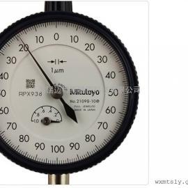 日本三丰Mitutoyo指针式千分表2109SB-10