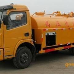 武汉环卫管道清洗抽粪公司